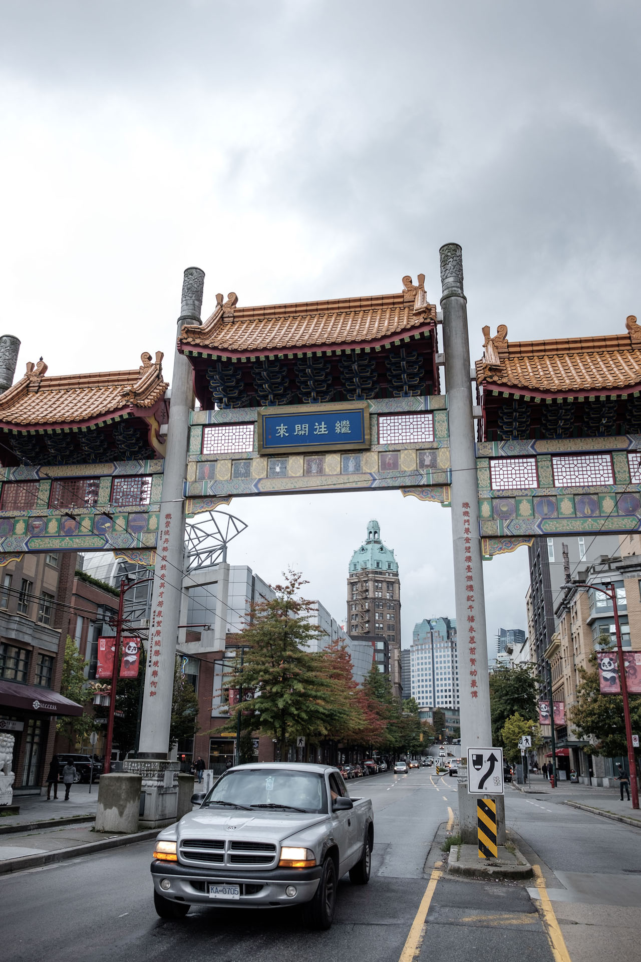 China Town - Vancouver